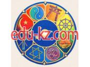 5В013000 — History-religious studies