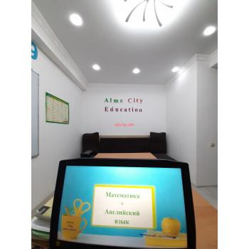 Образовательный центр Alma City Education -