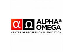Образовательный центр Альфа и Омега