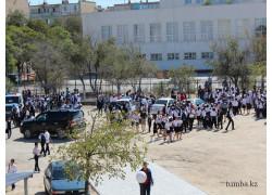 Школа №8 в Актау