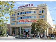Bolashak University in Kyzylorda