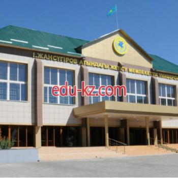 Колледж Государственного университета им. И.Жансугурова в Талдыкоргане