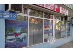 Automotive driving school in Almaty
