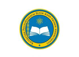 МОН опровергло заявление о нарушении неэффективного финансирования школ