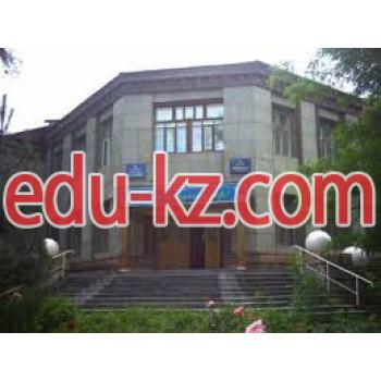 Школа №35 в Алматы - School