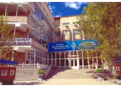 Atyrau Institute of oil and gas