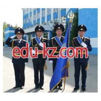 Academy Of the Committee of the criminal Executive system of the Ministry of internal Affairs of the Republic of Kazakhstan in Kostanay