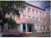 Школа №4 в Жезказгане - School