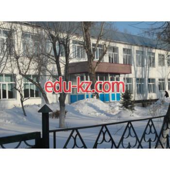 Экибастузский гуманитарно- технический колледж