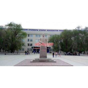 Атырауский государственный университет имени Х.Досмухамедова