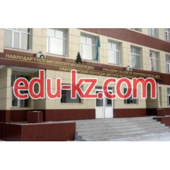 Павлодарский колледж цветной металлургии