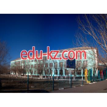Школа №140 в Кызылорде - School