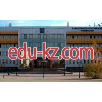 Қазақстан-Ресей Ашық білім беру университеті (КРУ), Петропавлдағы филиалы