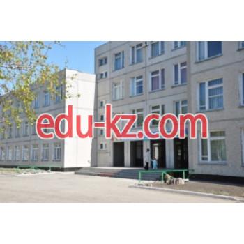 Школа №24 в Усть-Каменогорске - School