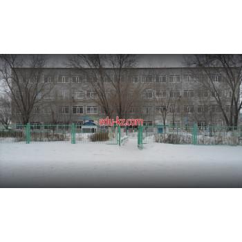 Жезказганский гуманитарный колледж