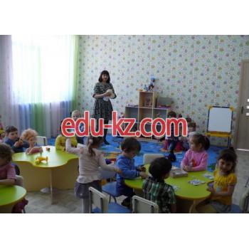 Детский сад №61 в Костанае - Детские сады и ясли