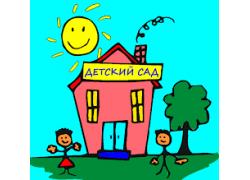 Детский сад Нурсая в Атырау