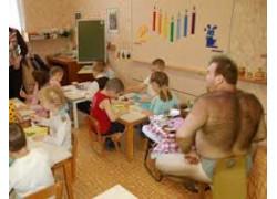 Детский сад Арман в Атырау