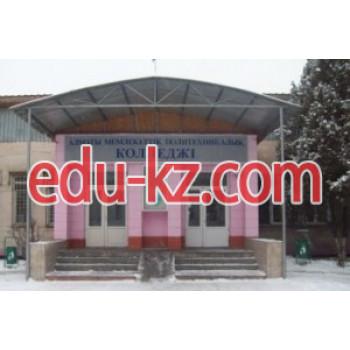 Алматинский государственный политехнический колледж