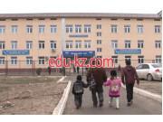 Кайнар, школа в Алматы - School