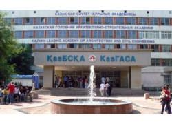 Алматы сәулет-құрылыс колледжі