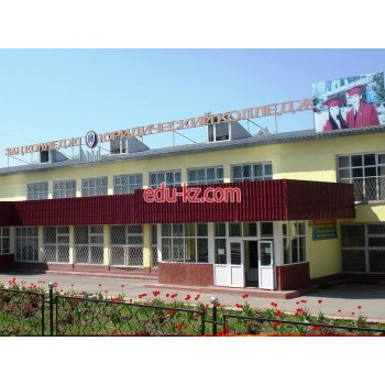 Алматыдағы заң колледжі