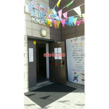 Центр раннего развития Happy Kingdom club -