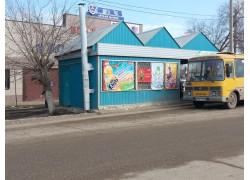 Автошкола Прогресс в Алматы