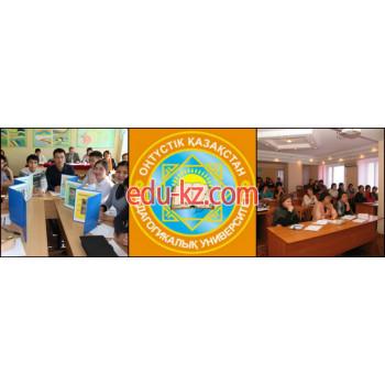 Shymkent social and pedagogical University