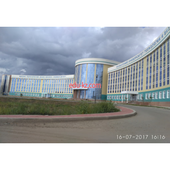 Колледжі Қазақ технология және бизнес университеті Астана