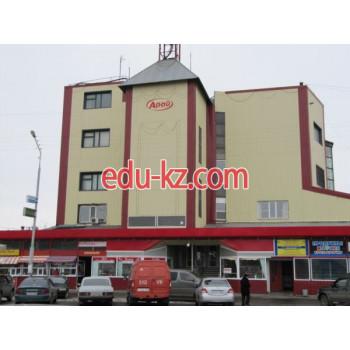 Driving school Amur-Avtoprofi in Almaty (Tole Bi)