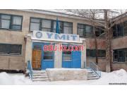 Детский дом ГУ Городской дом ребенка №2 в Алматы