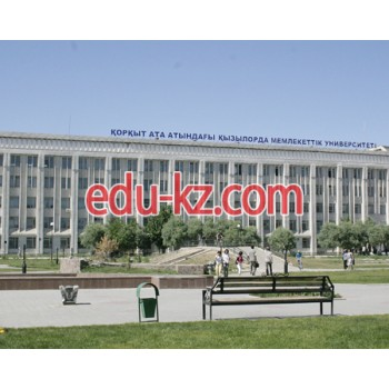 Колледж при КГУ имени Коркыт Ата в Кызылорде
