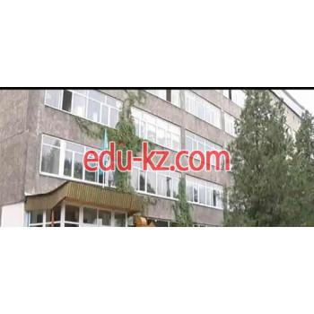 Алматы технология және флористика колледжі