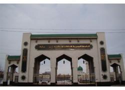 Nur-Mubarak Egyptian University of Islamic culture in Almaty