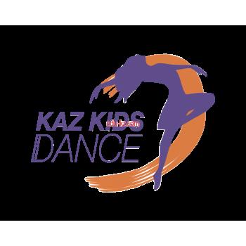 Детская танцевальная студия Kaz Kids Dance в Алматы