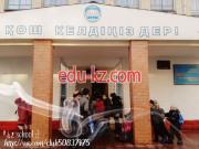 Школа №42 в Актобе - School