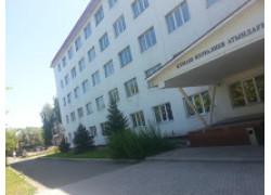 ККН: Өскемендегі Құмаш Нұрғалиев атындағы Колледж