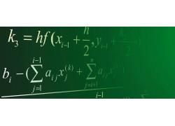 5В010900 - Математика