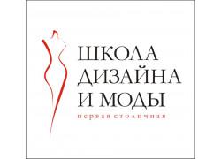 Первая столичная школа Дизайна и Моды в Астане