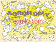 5B080100 – agronomy