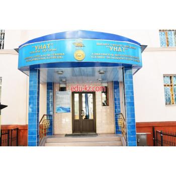 Алматы көпсалалы техникалық-экономикалық колледжі