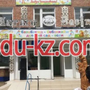 Детский сад Алтын бесык в Усть-Каменогорске - найдено на образовательном портале Edu-Kz.Com