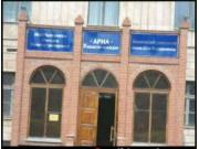 Колледж Арна в Кокшетау