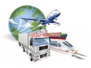 5В090900 — logistics