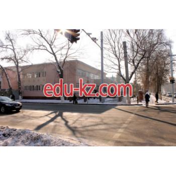 Школа-гимназия №83 в Алматы