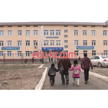 Кайнар, школа в Алматы