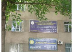 Колледж 'Парасат' атындағы ОҚГИ. М. Сапарбаев Шымкент
