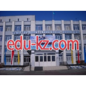 Temirtau Polytechnic College