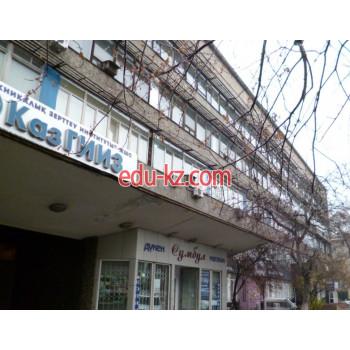 Asia motors driving school in Almaty